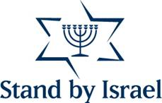 Stand-By-Israel-Logo